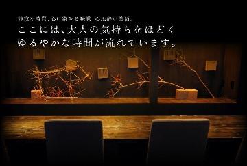 えん image