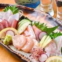 【海の幸盛り合わせ】 鮮度抜群!当日のおすすめ魚介がズラリ