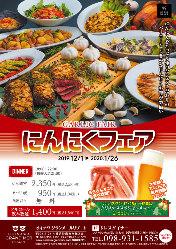 パスタ・海鮮丼、中華など、大人気のランチバイキング!