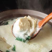 [嬉野湯豆腐] とろっとろの食感と豆腐の優しい味に癒やされます