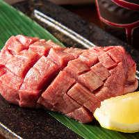【黒毛和牛】 『特上カルビ』など九州産の上質なお肉をご提供