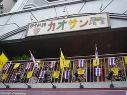 国旗が目印!! 階段で2階へどうぞ。