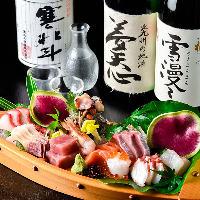 玄界灘の新鮮な旬魚は当店自慢の地酒や焼酎との相性抜群!