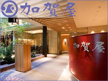 加賀屋 博多店