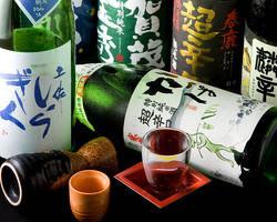 日本酒にこだわる。地元の酒蔵さんから全国の有名処まで。