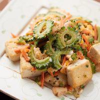 【沖縄料理】 ご旅行の方も大満足間違いなし!本格的な一品