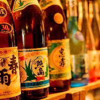 琉球泡盛を県内全48醸造所より100本超を揃えております