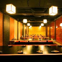 広めでゆったりの完全個室♪ 当日のご予約でも個室にご案内!