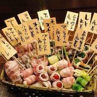【やさい巻き串】は旬の素材を使って、約20種をご用意!150円~