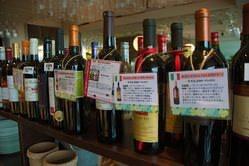 世界のワインがグラスで楽しめます!その数30種!!