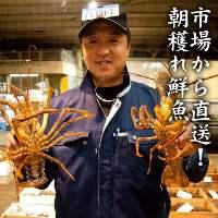 毎朝新鮮なお魚を長谷川水産様よりいただいております!!新鮮★☆