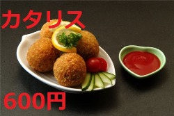 チキンとポテトとスパイス…スリランカの代表的な丸いコロッケ。