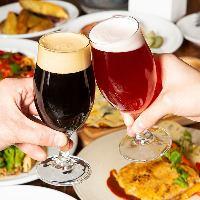 【ビール】 味わい様々なビールで乾杯をどうぞ!飲み比べあり