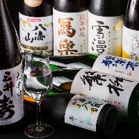 【日本酒】 福岡の地酒だけでなく全国各地の銘酒が揃っています