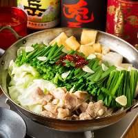 【旨味たっぷりの逸品】 九州ならではの名物のもつ鍋もご用意