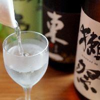 【日本酒】 料理や季節に合わせたこだわりの日本酒を揃えました