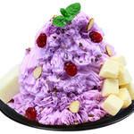 「タロ芋ホミビン」。淡い紫色でとってもキュートです!