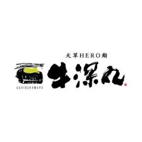天草HERO鮨 牛深丸