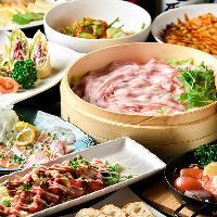【宴会コース】 金星豚セイロ蒸しなど自慢の創作料理が盛り沢山