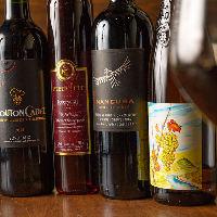 【ワイン】 お肉との相性が良い赤ワインを揃えております