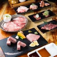 【焼肉宴会】 創作肉料理を味わえるリーズナブルなコースを提供