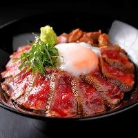 一番人気の『あか牛丼』甘口ダレが美味しい★