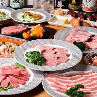 宴会にオススメ!佐賀牛を楽しめるコース料理が4,500円(税込)~
