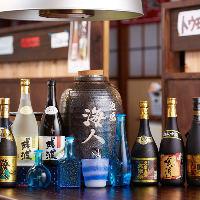 沖縄名産「泡盛」各種取り揃えております!甕出しは一合980円〜