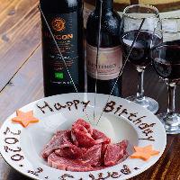 お誕生日や結婚記念日には『肉ケーキ』でのお祝いも可能です