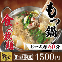 【和モダン空間】2名様~4・6・8・20…65名様全席完全個室