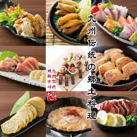 ★絶品の博多モツ鍋や九州各県の鍋が選べる二色鍋はいかが?