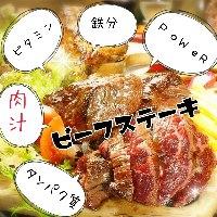 肉といえば赤身!霜降りや和牛はもう古い!?今は熟成肉!!