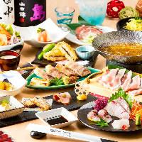 広くて落ち着ける個室で八州料理をお愉しみください。