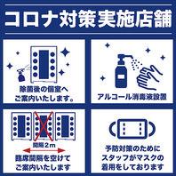 九州の地鶏を使用した充実の飲み放題付コースは3000円〜
