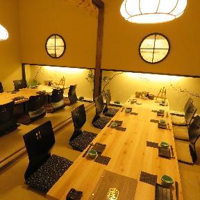 全席完全個室 福岡の台所 しろ屋 博多駅筑紫口店