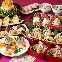 厳選された上質な食材を使ったコースをお楽しみください