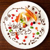 名物★絶品のモツ鍋や九州各県の鍋が楽しめる二色鍋はいかが?