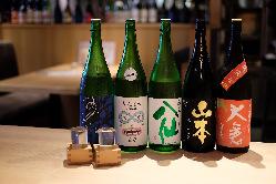 平日は飲み放題のみのプラン対応!プレミアムビール3種付!