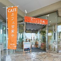 沖縄コンベンションセンター内10時より営業中!お食事は11時〜