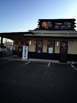 博多一番どり居食家 あらい 鹿島店