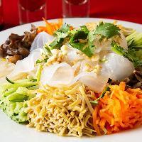 【五彩拉皮】 野菜たっぷりでヘルシー!見た目にも鮮やかな逸品