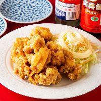 【鶏肉料理】 じゅわっと肉汁溢れる「鶏肉唐揚」を召し上がれ