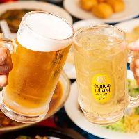 【ドリンク】 宴の始まりはビールやハイボールで乾杯しましょう