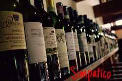イタリアワインは全体的にリーズナブル!ボトル注文もOKです