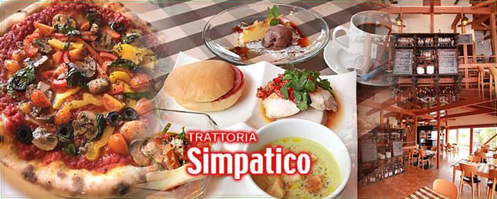 Simpatico(シンパティコ) image