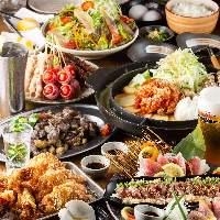 【お得な宴会コース】 人気のコースは2,500円(税込)より!