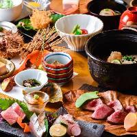 【季節の一皿】 豊かな旨味と香りを纏った時期ならではの品々