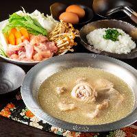 はかた地どり使用【究極の水炊き】こだわりの白濁スープは絶品