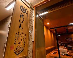 博多駅そばのビルの地下にあり、県外から訪れるファンも多数