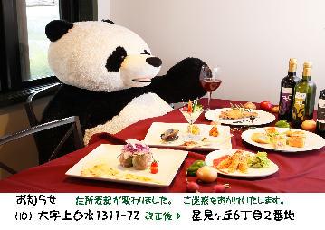 cafe&dining ibuki〜いぶき〜
